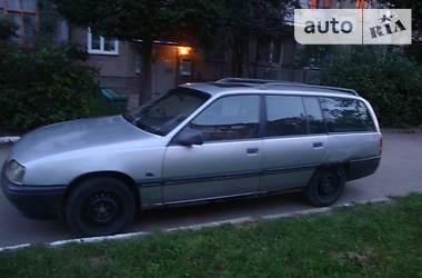 Opel Omega 1988 в Ивано-Франковске