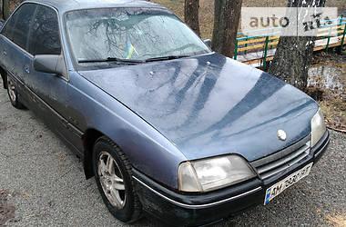 Opel Omega 1987 в Коростене
