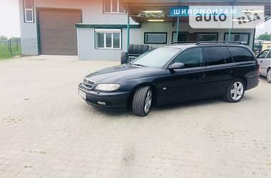 Opel Omega 2001 в Умани