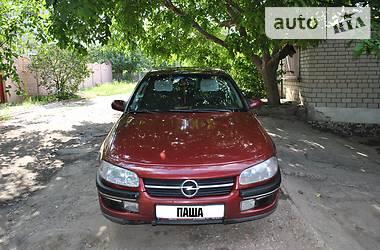 Opel Omega 1996 в Николаеве