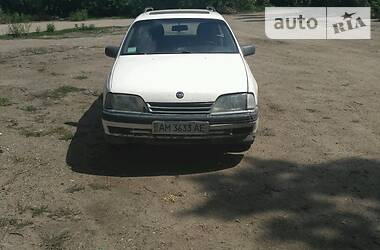 Opel Omega 1992 в Знаменке