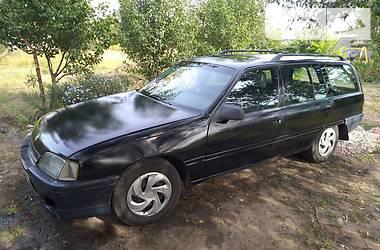 Opel Omega 1992 в Луганске