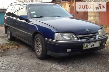 Opel Omega 1993 в Краматорске