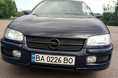Opel Omega 1998 в Кропивницком