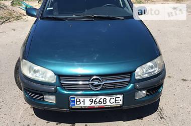 Opel Omega 1995 в Лубнах