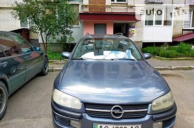 Opel Omega 1994 в Луцке