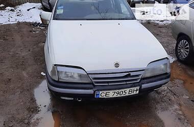 Opel Omega 1987 в Немирове