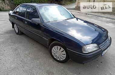Седан Opel Omega 1990 в Киеве