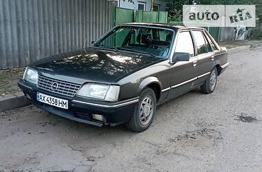 Opel Senator 1984 в Лозовой