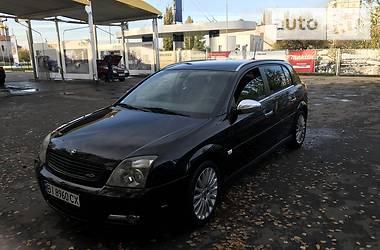 Opel Signum 2005 в Кременчуге