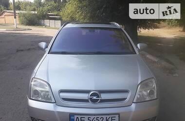 Opel Signum 2004 в Марганце