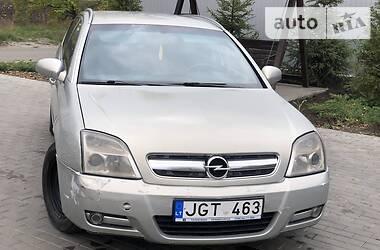 Opel Signum 2004 в Тальном