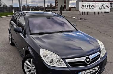 Opel Signum 2005 в Харкові