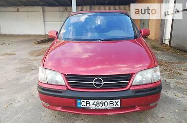 Минивэн Opel Sintra 1997 в Семеновке