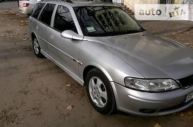 Opel Vectra B 1999 в Каменец-Подольском