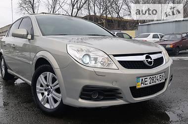 Opel Vectra C MAKSIMAL 2.2 2007