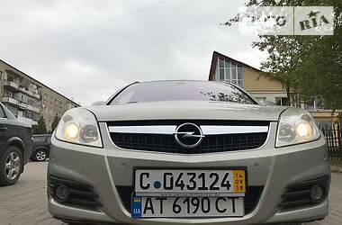 Opel Vectra C 2008 в Коломые