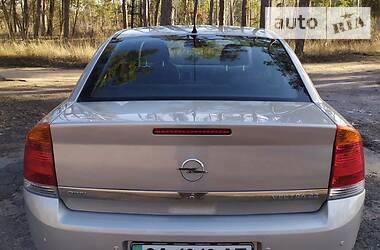 Opel Vectra C 2006 в Черкассах