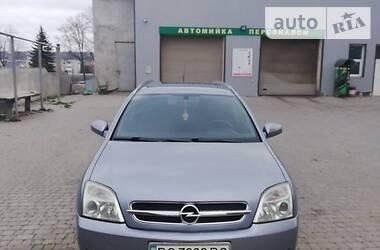 Opel Vectra C 2004 в Чорткове