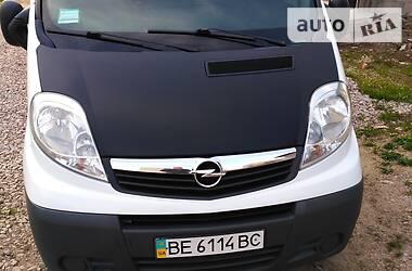 Opel Vivaro груз.-пасс. 2008 в Первомайске