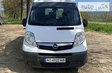 Opel Vivaro груз.-пасс. 2007 в Іршаві