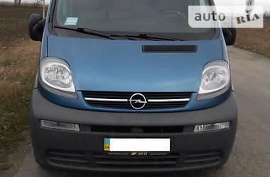 Opel Vivaro груз. 2006