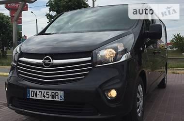 Opel Vivaro груз. 2015 в Дубно