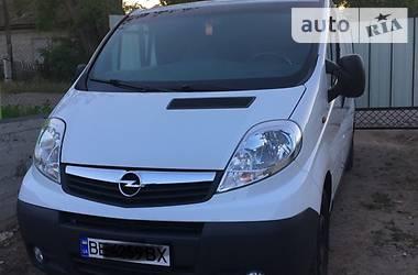 Opel Vivaro груз. 2013