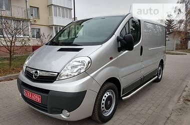 Opel Vivaro груз. 2014 в Дубно