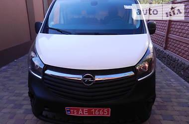 Opel Vivaro груз. 2016 в Дубно