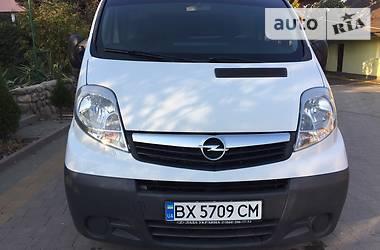 Opel Vivaro груз. 2010 в Кам'янець-Подільському