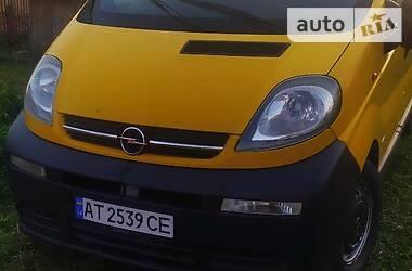 Opel Vivaro груз. 2004 в Косове