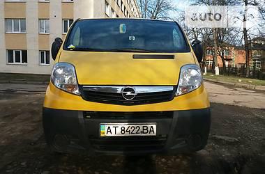 Opel Vivaro пасс.  2008