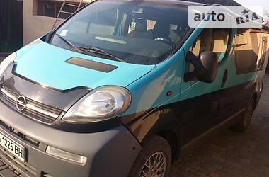 Opel Vivaro пасс. 2001