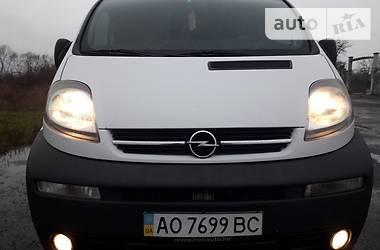 Opel Vivaro пасс. 2006 в Хусте