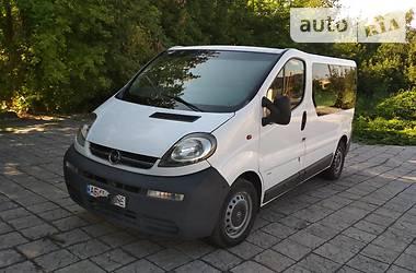 Opel Vivaro пасс. 2002 в Каменском