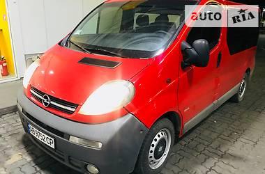 Opel Vivaro пасс. 2002 в Виннице
