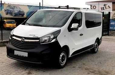 Opel Vivaro пасс. 2016 в Хмельницькому