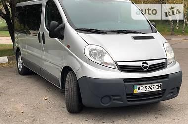 Opel Vivaro пасс. 2011 в Запорожье