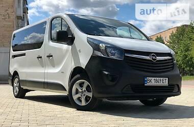 Opel Vivaro пасс. 2015 в Дубно