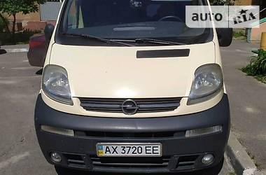 Opel Vivaro пасс. 2005 в Харькове