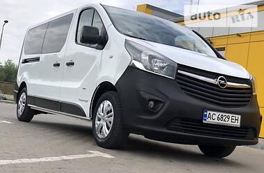 Opel Vivaro пасс. 2017 в Первомайске