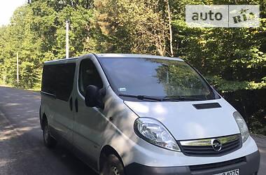 Opel Vivaro пасс. 2014 в Луцке