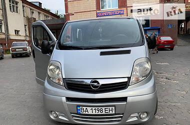 Opel Vivaro пасс. 2008 в Кропивницком