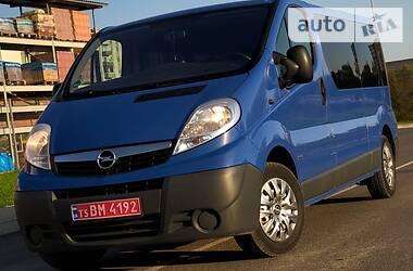 Opel Vivaro пасс. 2011 в Дрогобыче