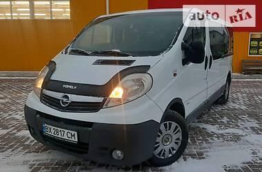 Opel Vivaro пасс. 2007 в Хмельницком