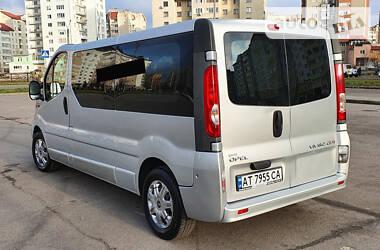 Opel Vivaro пасс. 2012 в Ивано-Франковске