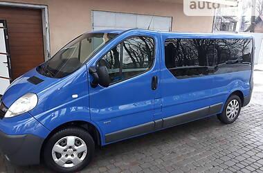 Opel Vivaro пасс. 2014 в Коломиї