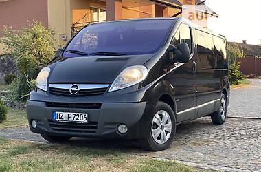 Мінівен Opel Vivaro пасс. 2010 в Нововолинську