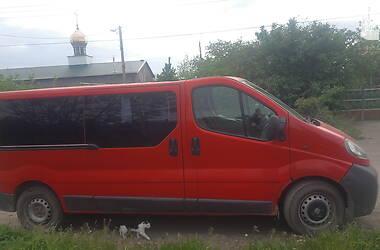 Легковой фургон (до 1,5 т) Opel Vivaro пасс. 2005 в Измаиле